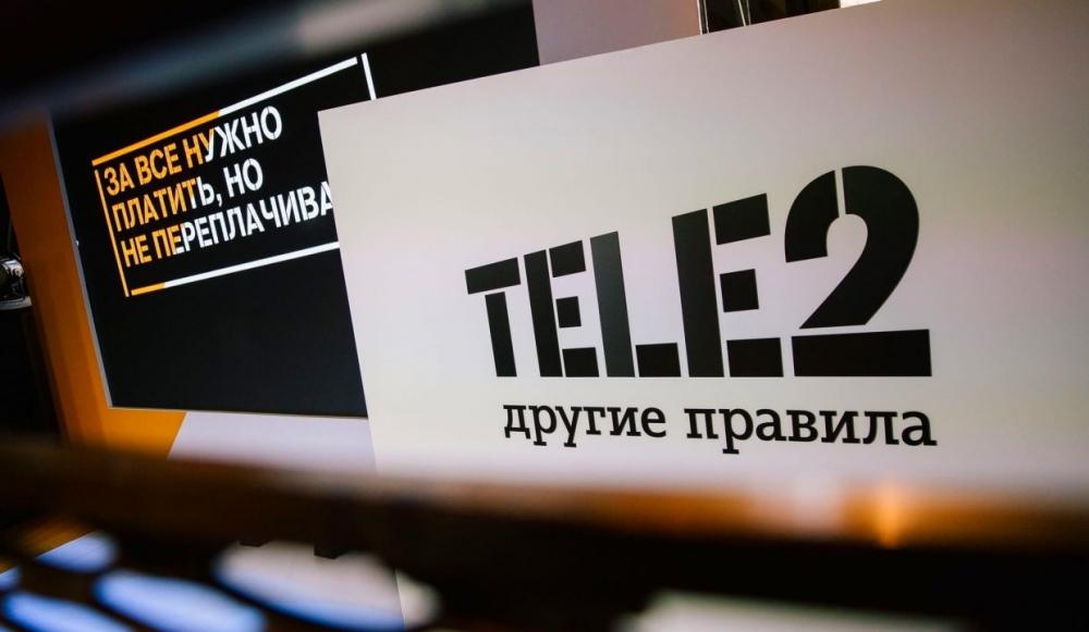 Ростелеком купил Теле2 Россия