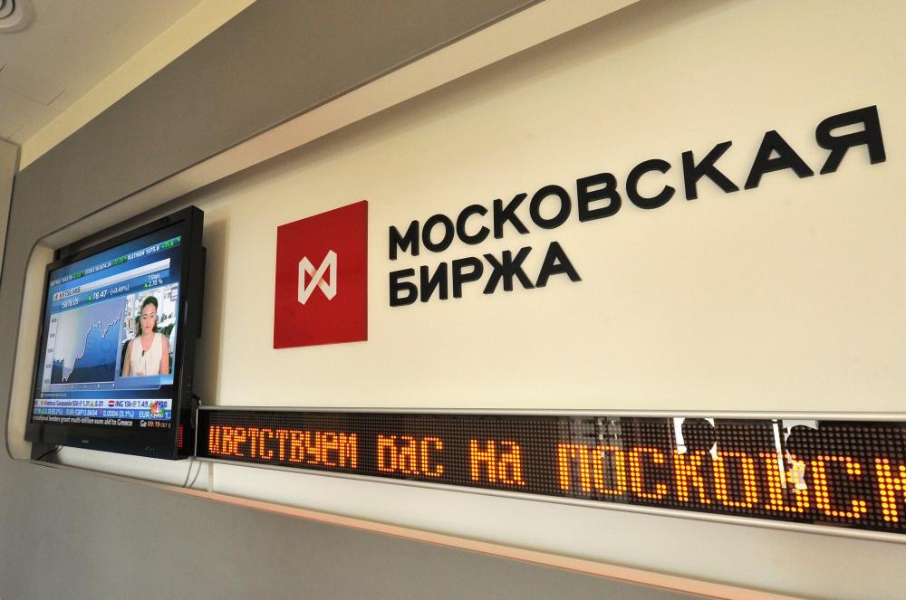Акции «Россетей» упали