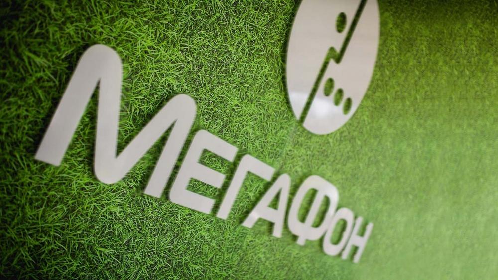 Прибыль Мегафона растет