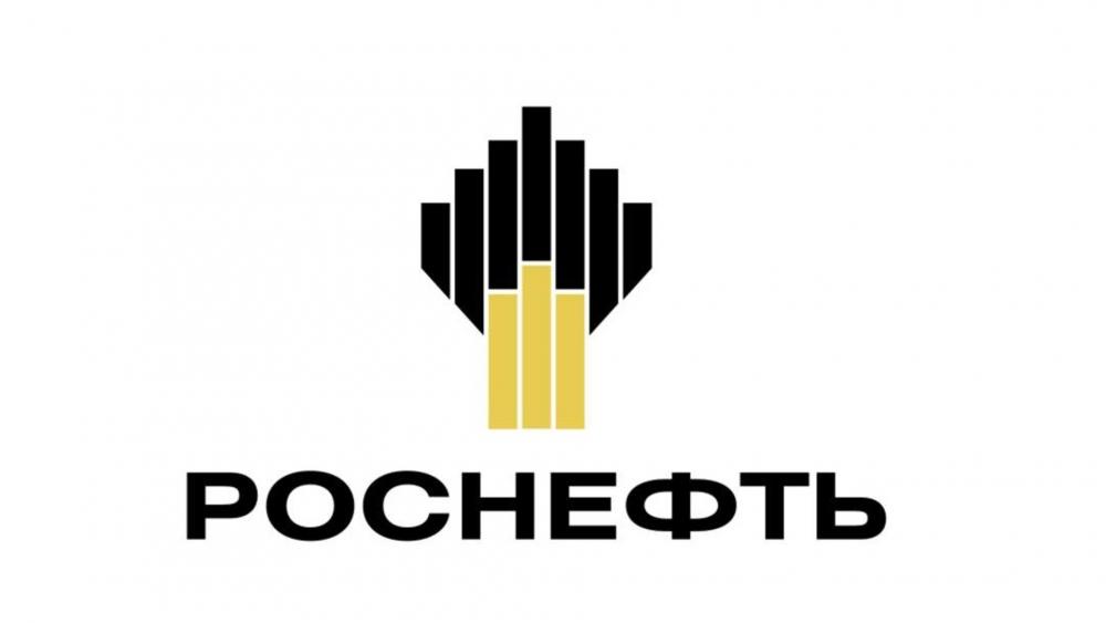 Облигации Роснефти