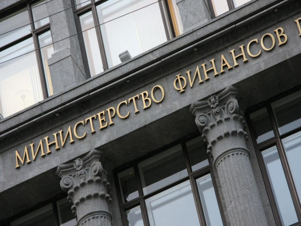 ОФЗ Минфина