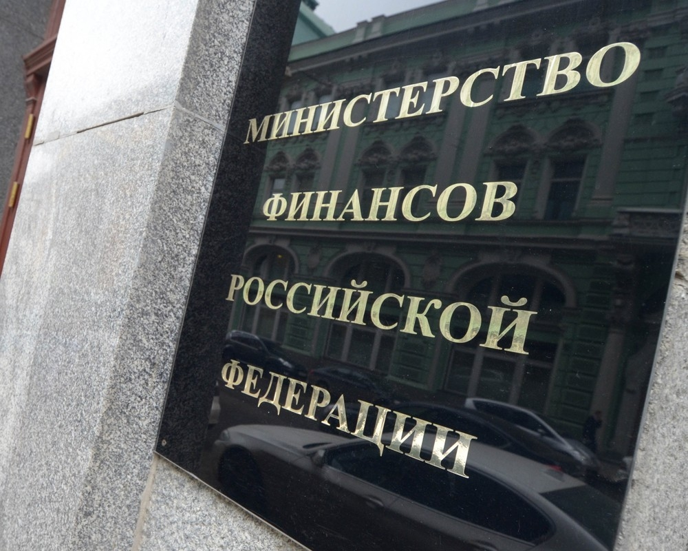 Суверенные рейтинги РФ