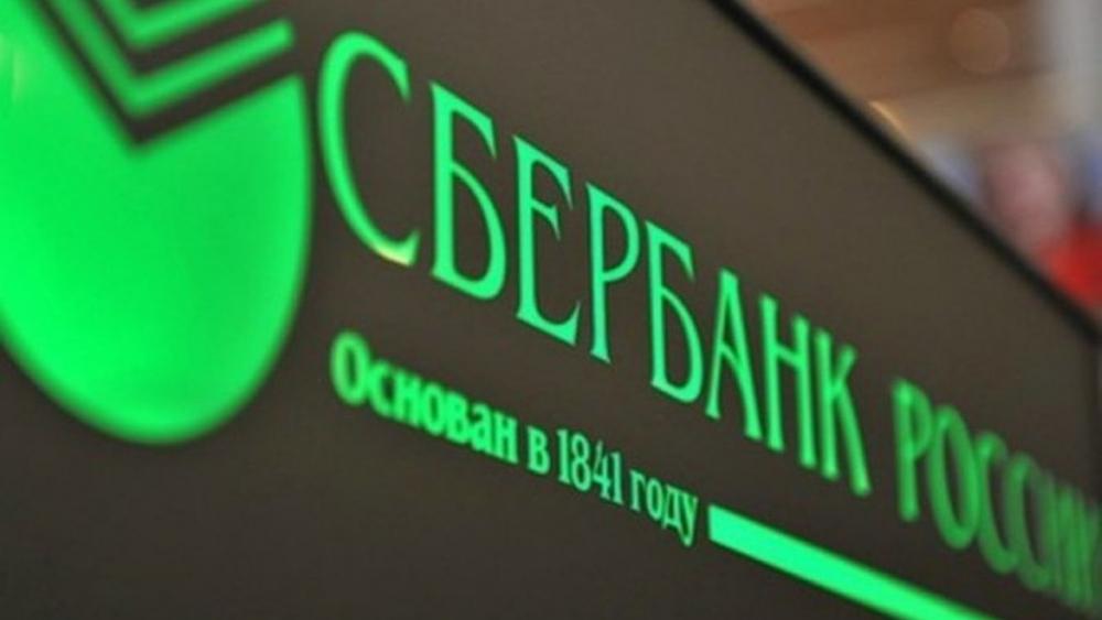 Греф прикупил облигаций Сбербанка