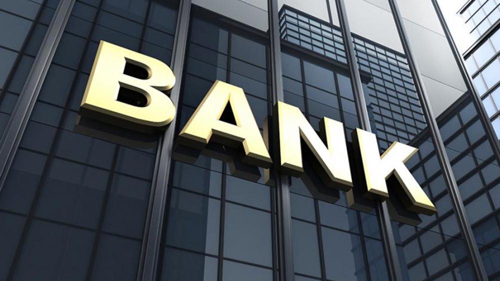 Облигации Альфа-Банка