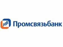 ЦБ выставил претензии Промсвязьбанку