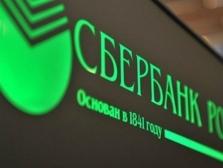 Сбербанк распорядится DenizBank