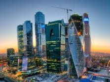 РФ покупает гособлигации США