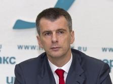 Прохоров распродает активы