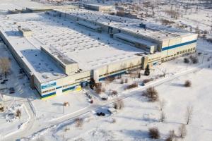 Завод тяжёлого машиностроения
