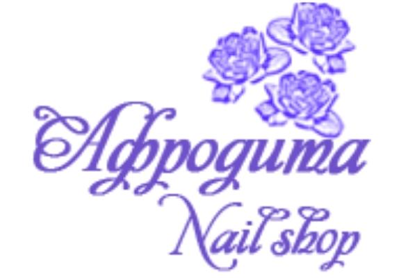 Магазин товаров для маникюра