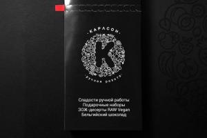 Karlson Handmade