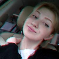 Ясная Анастасия Анатольевна