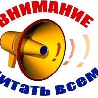 Дмитриева ООО Владиславовна