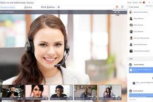 Платформа с видеоконференцией и виртуальной доской