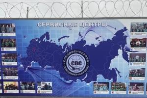 Ремонтный завод средств военной связи со спецлизензией