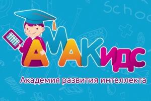 Франшиза сети детских центров дополнительного образования