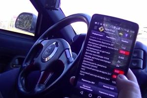 Интернет магазин автосканеров для диагностики авто