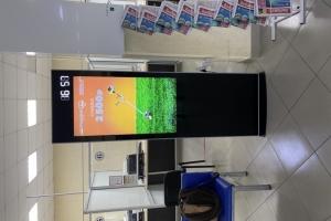 Готовый бизнес - реклама на видеостойках в мфц в Омске